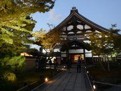 高台寺ライトアップと京都イタリアン