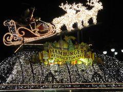北ドイツのクリスマスマーケット 2015年12月