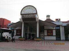 バムッカレのコロッセアサーマルホテル