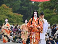古都の秋・京都を彩る時代祭(京都御所)前半