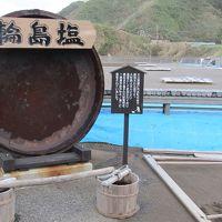 秋晴れ・能登半島〜♪(^o^) 輪島温泉