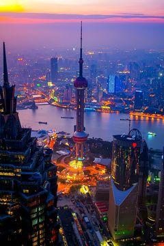 新上海VOL.1