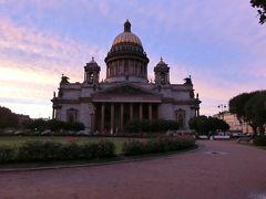 ロシア・ポーランド−歴史の跡を巡る旅(�サンクトペテルブルグ/ペトロパヴロフスク要塞と市内散策)
