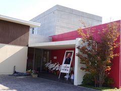 ノーベル賞を受賞の大村博士の大村美術館とワイン国際コンクールで日本初の金賞を受賞の明野・ミサワワイナリーを訪れて ①