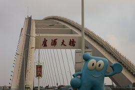 新上海VOL.2