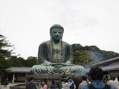 鎌倉散歩 大仏、長谷寺、長勝寺、名越切通、まんだら堂やぐら群を訪ねる