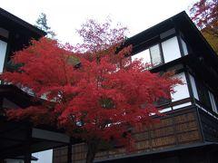 紅葉の白骨温泉