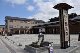 2015年10月北陸トライアングルルートきっぷの旅pt2前篇(和倉温泉外湯)