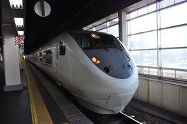 2015年10月北陸トライアングルルートきっぷの旅pt2中篇(能登かがり火号)