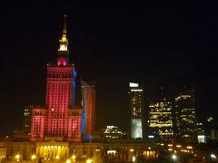 ヨーロッパ縦断8カ国12都市一人旅 12.ショパンの街ワルシャワ(後)文化科学宮殿のライトアップを見ながら眠りにつく