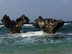晴れ女の威力発揮!初めての沖縄を満喫☆ハートロックに感激!