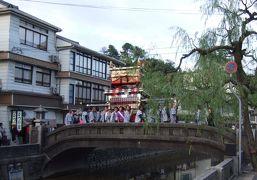 だんじり祭りの城崎温泉