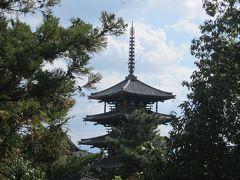 秋の京都・奈良2