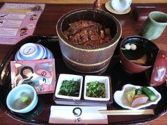 オーヤシクタンの出張日誌・その5.名古屋を拠点に仕事&食いまくり!。