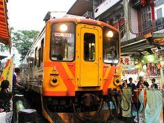 台湾三大ローカル線コンプ一人旅