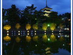 仏像に萌え~!の古都奈良ひとり旅 1 ★興福寺北円堂、猿沢池など★