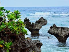 """琉球色Island Escapes""""沖縄"""""""