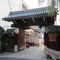 �京都駅コインロッカー探し。アメックス京都特別観光ラウンジ。島原大門(角屋)。