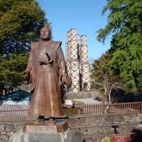 伊豆長岡温泉&世界文化遺産韮山反射炉