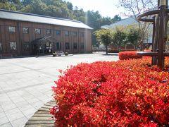 舞鶴ドライブ観光 赤れんがパーク~クレインブリッジ~引揚記念館
