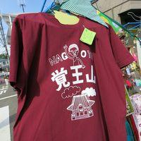 2015 アートにグルメに覚王山秋祭