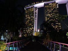 シンガポール 女2人旅フリー 4日間