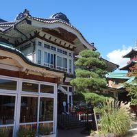 富士屋ホテルではご休憩です。さすが老舗ですね。今度はカレーを食べようかな。