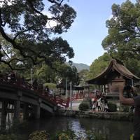 学問の神様と日本情緒のある旅館