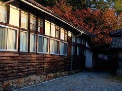 ツアーで行く 紅葉と古い街並み−4 夜明けの旧吹屋小学校