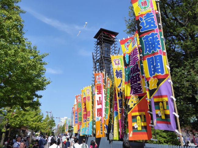 【Day5】 北海道東日本パス旅行 ~国技館編