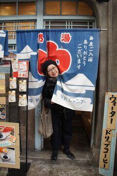 瀬戸内之旅(4)初めて行った尾道はベッチャー祭りの前日で、林芙美子の「放浪記」と小津安二郎の「東京物語」を想いながら坂道を歩く。