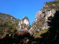 昇仙峡 秋