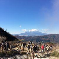 箱根2日目。大湧谷と芦ノ湖。