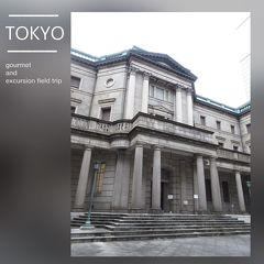 東京グルメ & 大人社会見学 vol.2 2015年 11月