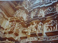 (2)1980年旧西欧(16か国)エジプト パキスタン インド ネパール136日間放浪の旅(91)インド(カジュラホ寺院群)