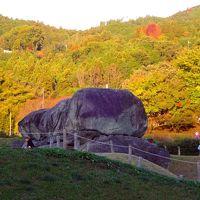 日本史の黎明期を彩る飛鳥へーーー。