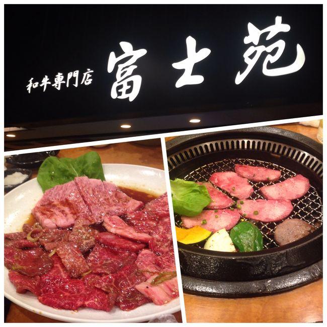 江の島の帰りに藤沢の友達と久しぶりに会って、久しぶりの焼肉…