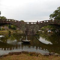 諫早公園・市街地散策と諫早ターミナルホテル宿泊