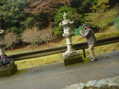 人間万事塞翁が馬? 行者はいたけど行場が無い! 鎌倉山の行者道。