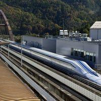 JR東海 超電導リニア体験乗車に訪れてみた
