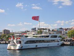 ♪飛んでイスタンブール <イスティクラル通りの散策とボスポラス海峡クルーズ>