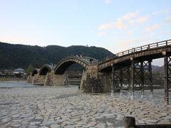 初めての山陰・山陽満喫の旅~島根・広島~⑥岩国・錦帯橋