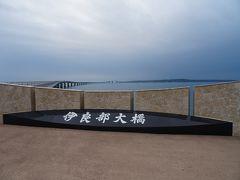 JALパック 沖縄であそぼう(宮古島)②