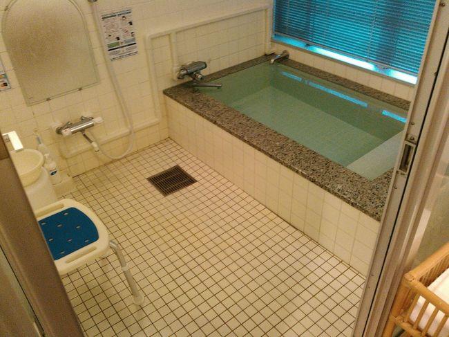 スパ・ルルド(株式会社 吉田IM研究所: 吉田透社長)は、温泉の雰囲気を味わう温泉ではありません。湯治のみならず、美容効果にも利用できる、本当に素晴らしい、「真の温泉」です。<br />写真は家族風呂ですが、一般のお風呂がまたイイんです!<br /><br />http://www.onsen2323.com/spa_lourde/index.html<br /><br />お湯が熱過ぎることなく、とってもなめらか。優しい、という表現が似合います。<br />実際に入らないと分からない、この感触を体験した私たち夫婦は天使に囲まれているかのようです。<br /><br />良い体験をさせていただきました。<br /><br />温泉 スパ・ルルド<br />鹿児島市本名町2093-3<br />※薩摩吉田インターより車で5分<br />0120-026839<br />