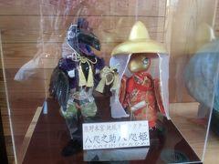 みたらい渓谷・高野山・熊野本宮大社の紅葉 3