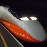 2015秋 新幹線でGo!シャングリラ台南 1日目は西門町・華西街観光夜市・台南へ出発進行!