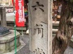 六角堂と三条堺町のイノダってコーヒー屋へ♬