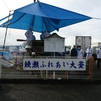 ぱぱのぷらぷら散歩・・・産業祭り編