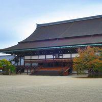 2015年そろそろ紅葉 そうだ京都へ行こう!! 行ってきました京都御所♪