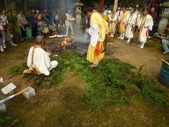 六日の菖蒲、十日の菊、十五日の石龕寺。護摩道場で火渡り修行!